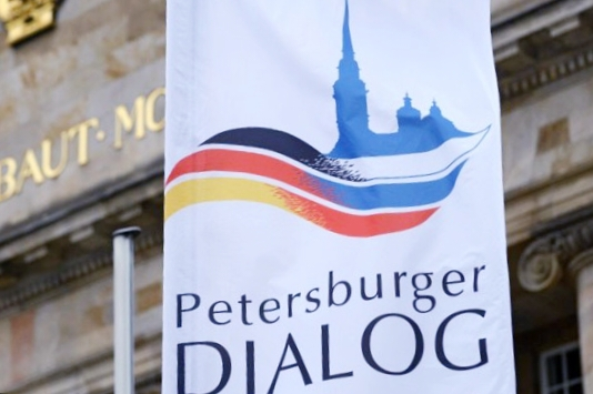 PETERSBURG DIALOG : MODERN EDUCATION IN A DIGITAL ENVIRONMENT