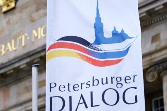 PETERSBURG DIALOG : MODERN EDUCATION IN A DIGITALENVIRONMENT