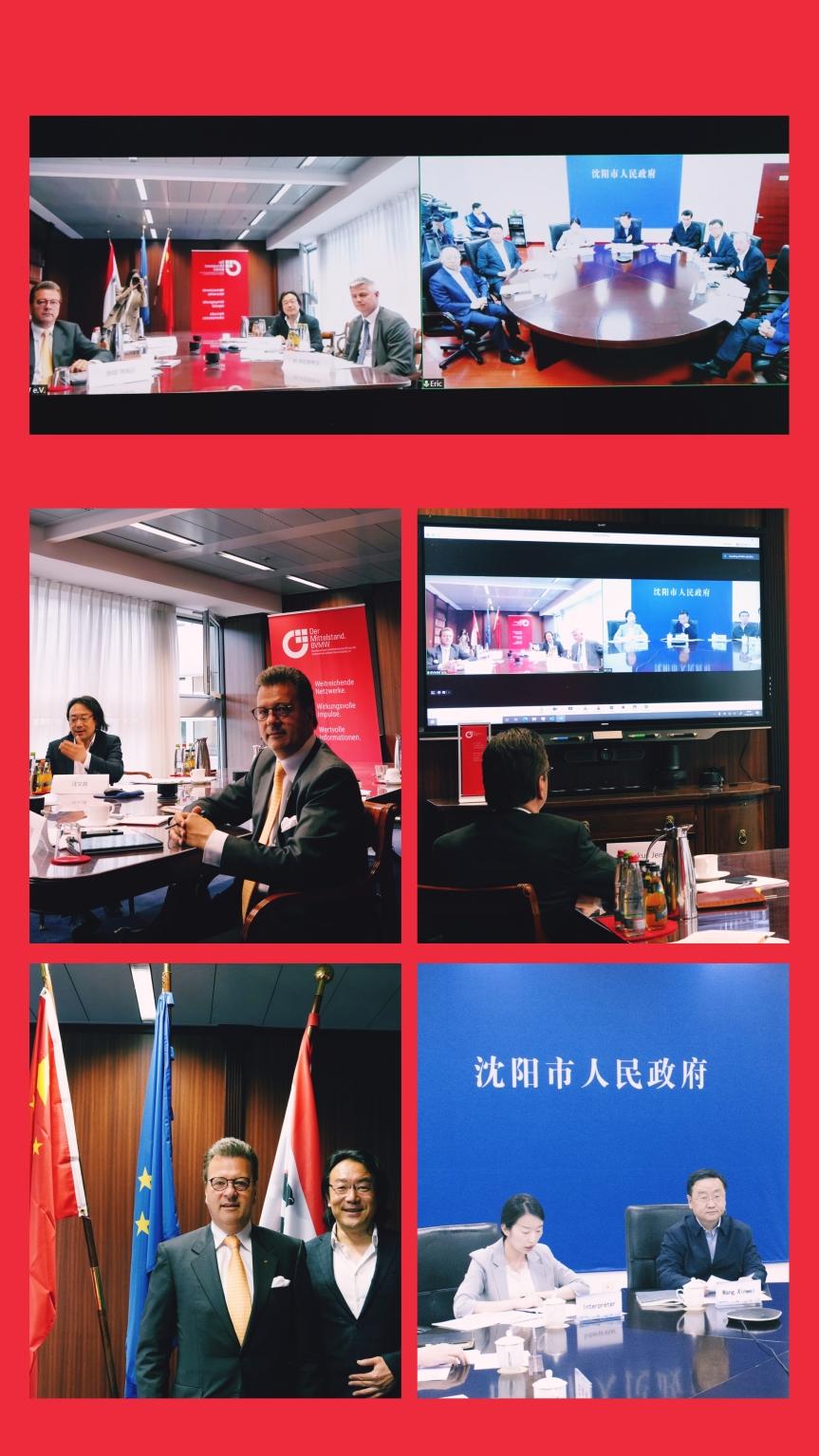 Initialgespräch zur Errichtung eines German Centers inShenyang/China